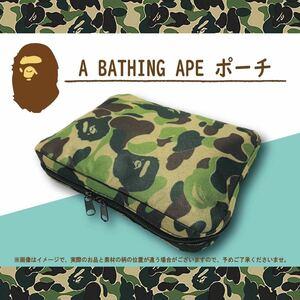 【新品】A BATHING APE エイプ 迷彩柄ポーチ