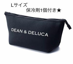 DEAN&DELUCA クッションバッグインバッグ  保冷バッグ Lサイズ DDの保冷剤つき☆ 7月9日発売