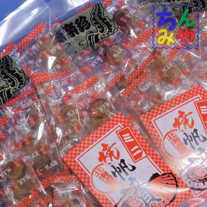 ミニ焼き帆立貝(おまとめ70g×3p)国産珍味帆立貝(小粒)!個包装おつまみほたて貝、携帯便利な帆立貝柱はこれ!【送料込】