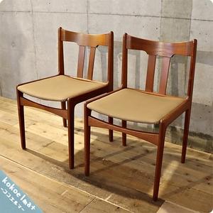 デンマーク チーク材 ダイニングチェア 2脚セット 北欧家具 シンプル おしゃれ ビンテージ ナチュラル サイドチェア ビンテージ BG706