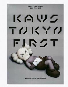 KAWS Tokyo FIRST poster 1 ポスター 六本木 カウズ 新品 未開封 sacai be@rbrick medicom toy bearbrick 2021 mori arts center gallery