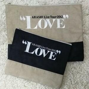 嵐ツアーグッズ ポーチ2個セット ARASHI LIVE TOUR 2013 LOVE 新品