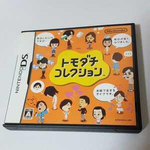 【送料無料】 中古 トモダチコレクション ニンテンドーDS ゲームソフト