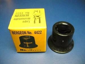 bell John I magnifier scratch mi5 times /4422-2