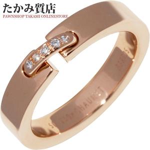 ショーメ K18PG ダイヤ5P リアンドゥショーメリング 指輪