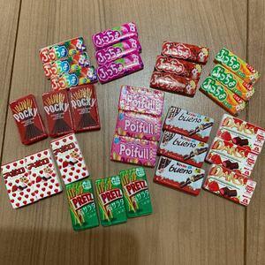 デコパーツ お菓子パッケージ10種類×各3個