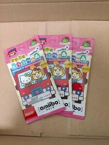 サンリオキャラクターズ コラボ amiiboカード どうぶつの森amiibo+