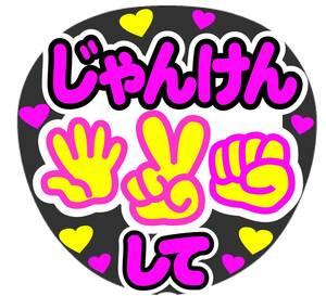 "..... do concert respondent . fan sa handmade ""uchiwa"" fan seal"