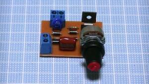 トライアック式 ハンダゴテ温度調節 AC100V 12A 回路基板