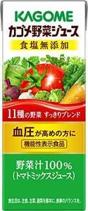 カゴメ 野菜ジュース塩無添加 200ml&24本 [機能性表示食品]