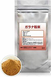 ガラナ粉末[50g]天然ピュア原料(無添加)健康食品(がらな)