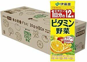 紙パック 200ml×30本 伊藤園 ビタミン野菜 30日分BOX (紙パック) 200ml &30本