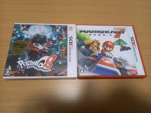 任天堂 3DS マリオカート7 ペルソナ 2点