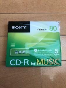 CD-R 四枚セット