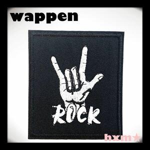 ROCK ロック 刺繍アイロンワッペン ワッペン