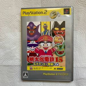 【PS2】 桃太郎電鉄11.桃太郎電鉄15 五大ボンビー登場!の巻
