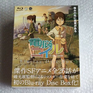 電脳コイル Blu-ray Disc Box〈5枚組〉