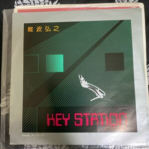 試聴済 難波弘之&SOW「KEY STATION」キーステーション/和モノ/シティポップ/CITYPOP 和モノ