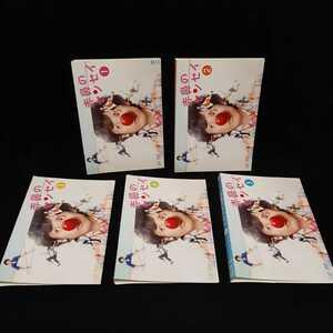 送料無料!赤鼻のセンセイ DVD 全巻セット 全5巻 レンタル落ち 新品ケース交換済み 大泉洋 神木隆之介 赤鼻の先生 連ドラ 連続ドラマ