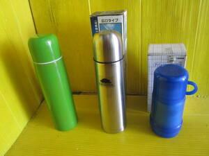ほぼ未使用 東急ハンズボトル 150mL + その他 中古ステンレスボトル  470x2  まとめて 合計 3本  水筒 大量☆レア 在庫処分 特価