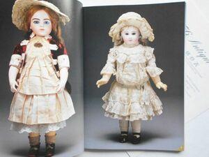 価格表付図録本★星ビルアンティークドール176ビスクドール写真集DEPジュモーブリューゴーチェSFBJスタイナーケストナードイツフランス人形