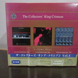 CD-BOX第4弾 ザ・コレクターズ・キング・クリムゾン vol・4 CD枚 ポストカード11枚 初回生産限定盤