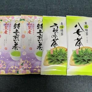 特上煎茶知覧茶×2 うれしの茶×1 八女茶×1