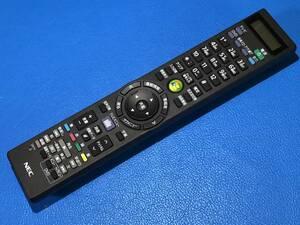 送料無料 中古 美品 NEC PC リモコン 853-410163-601-A RXT9000-1313EC 安心の保証有 (管理No S-388)
