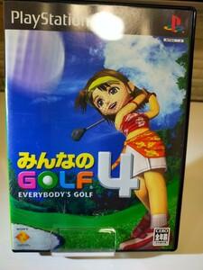 PS2 みんなのGOLF4
