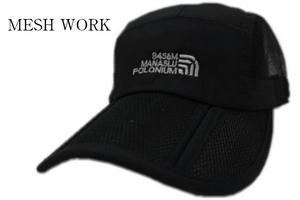 sin02☆ 新品 メッシュ ワークキャップ ブラック 折りたたみ スポーツ ゴルフ ウォーキング アウトドア 作業帽 帽子 メンズ レディース