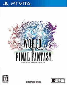 【VITA】WORLD OF FINAL FANTASY +【攻略本】ファースト ワールド ガイド