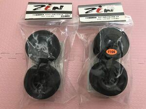 送料無料 ZEN F104用 ラバースポンジタイヤ ホイール セット フロント リヤ 1/10 未使用