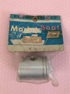 送料無料 KNK ボート パーツ エンジン ピストン ラジコン パーツ 未使用 BOAT PARTS