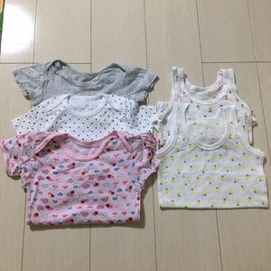 ベビー 肌着 95 アンダーシャツ 股付き 女の子 男の子 半袖シャツ