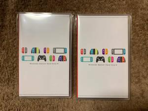 送料無料◆非売品[任天堂純正 Nintendo Switch カードケース(8枚収納)2個セット]マイニンテンドー交換グッズ