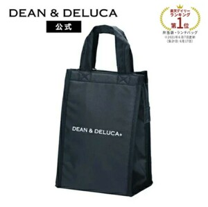 新品 DEAN & DELUCA クーラーバッグ ブラックS ディーン&デルーカ