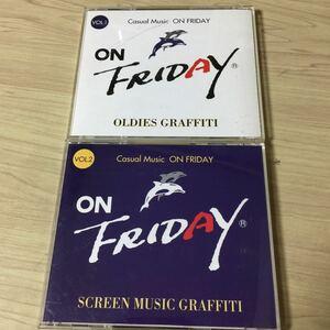 洋楽 オールディーズCD 2枚セット 歌詞付き 輸入盤
