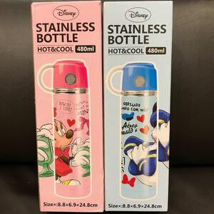 ディズニー  ステンレスボトル  ミニー ドナルド ピンクブルー 水筒2本セット