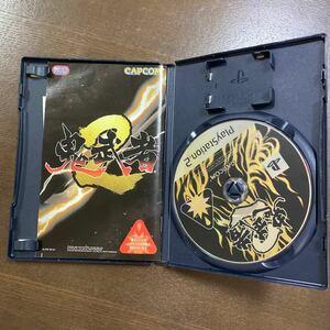 【PS2】 鬼武者2 (通常版)