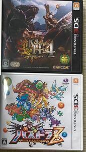 任天堂 ニンテンドー3DSLL ソフト 2枚セット