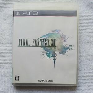 【PS3】 ファイナルファンタジーXIII [通常版]