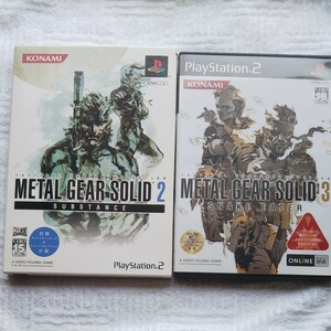 METAL GEAR SOLID 3 SNAKE EATER PS2