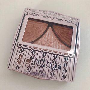 CANMAKE キャンメイク ジュージーピュアアイズ11 ストロベリーココア