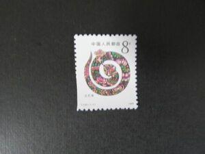 中国 T133 年賀切手1989:巳-2