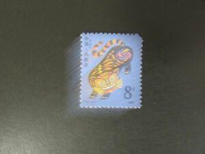 中国 T107 年賀切手1986:寅-2