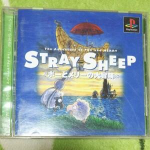 プレイステーション ソフト STRAY SHEEP ポーとメリーの大冒険