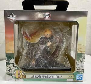◆未開封◆一番くじ 鬼滅の刃 ~黎明に刃を持て~ B賞 煉獄杏寿郎 フィギュア 全1種