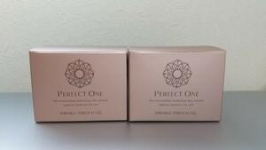 新品 二個 パーフェクトワン 薬用リンクルストレッチジェル 50g セット 新日本製薬 オールインワンジェル