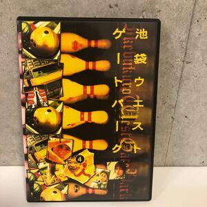 池袋ウエストゲートパーク DVD4 レンタル専用