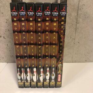 池袋ウエストゲートパーク DVD 全巻セット